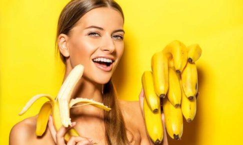 バナナ むくみ 解消 理由 排出